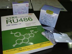 Abortion Pill, Abortion, RU-486, RU486, Mifepristone, FDA